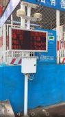 PM2.5,PM10智能联网扬尘在线监测仪