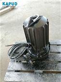 污水潜水泵WQ15-10-1.5_WQ排污泵