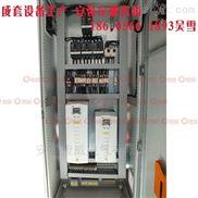 安徽合肥电气控制柜设计制作