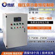 安徽合肥变频供水控制柜生产厂