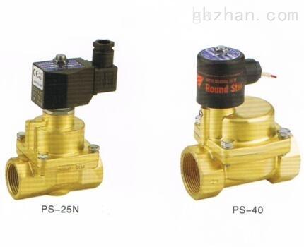 二位二通活塞式黄铜蒸汽电磁阀PS-8 10 15