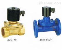 二位二通燃气电磁阀ZCM-3 5 10 15 20