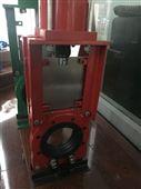 Z743CJ-1.6C DN500液动衬胶闸阀