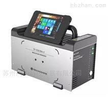 同阳-便携式挥发性有机物检测仪、VOC