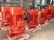 3CF单级消防泵XBD8.0/15G-L上海泉尔厂家