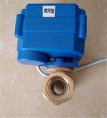 CWX-20P-1.0B微型电动球阀
