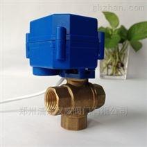 CWX-20P-1.0D微型/太阳能排空电动阀
