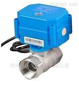 CWX-20P-1.0A微型电动球阀