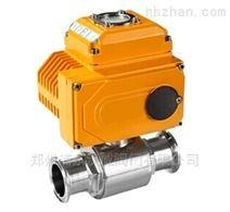 Q981F电动卫生球阀
