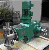 25000L柱塞式计量泵