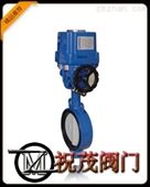 D971X-10电动对夹蝶阀