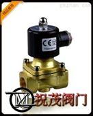 常开电磁阀2WC-15、2WC-20、2WC-25