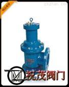 JM744X-10C膜片式快开排泥阀