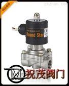ZCLD-16P低温电磁阀