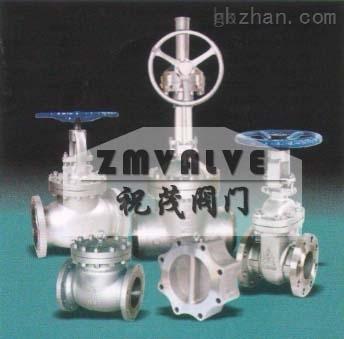 H7B41X-16C液控止回阀