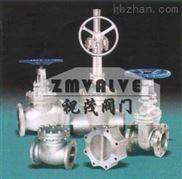 Z541Y伞齿轮高温闸阀