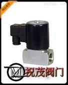 ZCCP零压启动电磁阀