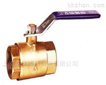 上海标一阀门Q11F-25T黄铜球阀
