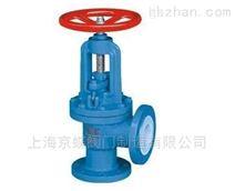 上海标一手动角式衬氟截止阀
