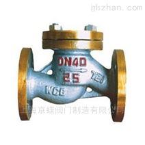 H41B氨用升降式止回阀