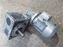 DRV系列减速机