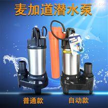 农用抽水泵全自动商铺雨水排水泵