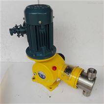 柱塞式计量泵配防爆电机
