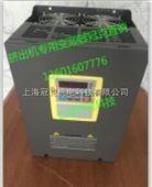 德玛变频器现货D6L-22T4-1A