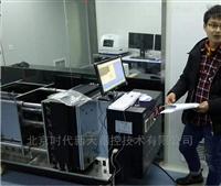 TPMBE-600平板导热仪
