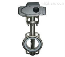 D971X/F不锈钢电动对夹式蝶阀