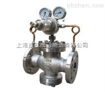 YK43F煤气、液化气减压阀