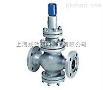 Y43H蒸汽活塞式减压阀