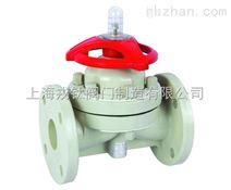 PPH塑料隔膜阀G41F-10S
