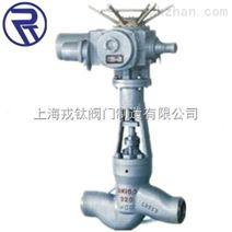 J960Y电动焊接截止阀