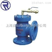 H142X液压水位控制阀,水位浮球阀,管道减压阀