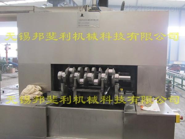 发动机曲轴清洗机