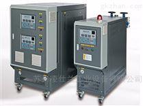 江宁印花辊-  水循环加热设备-导热油电加热