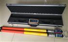 SL8002高压无线核相仪