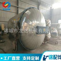 电空气加热硫化罐