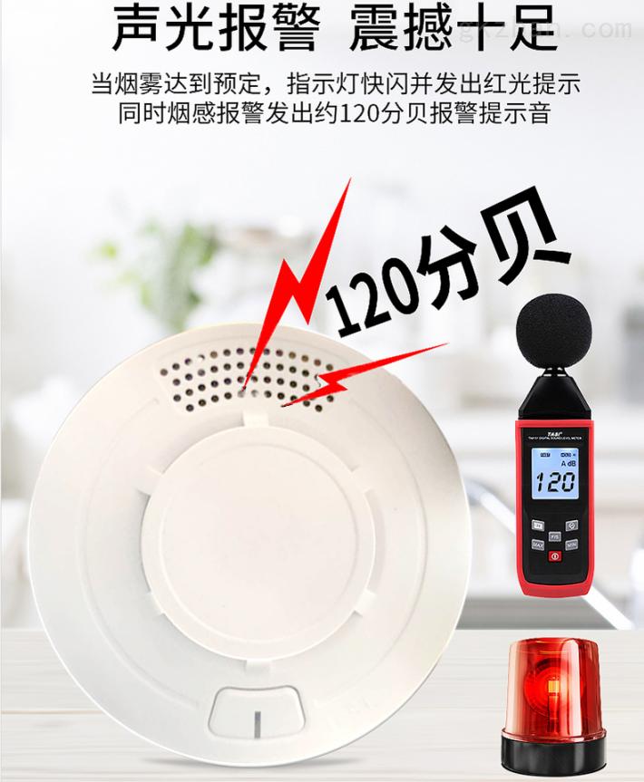 北京LORA无线智能烟感哪个厂家招代理商