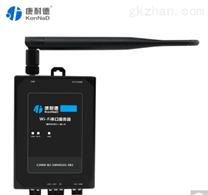 wifi串口服务器