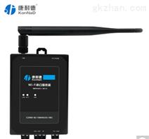 wifi串口服務器
