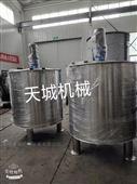 蛟河液体混合罐不锈钢304材质耐酸碱