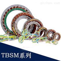 直流直驱无框力矩电机dd马达TBSM60-XX
