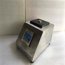 电子式玻璃瓶壁厚底厚测定仪现货