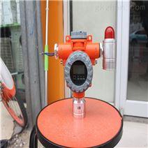 丙烷可燃气体报警器