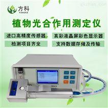 光合作用測定儀廠家直銷