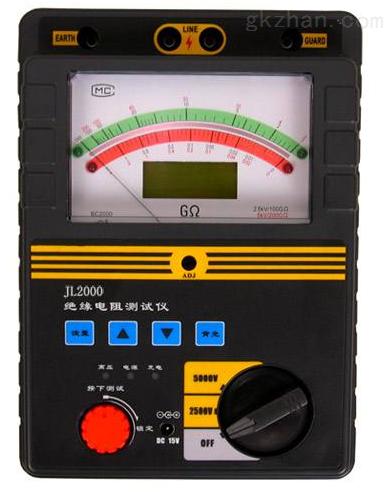 XG3500数显绝缘电阻测试仪