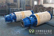 大型潜水矿用泵-矿井恢复排水专用泵
