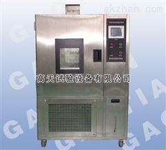 GT-XD氙灯耐候试验箱